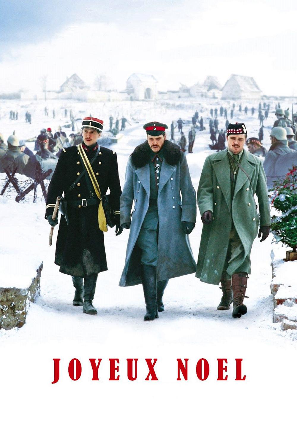 Merry Christmas Film
