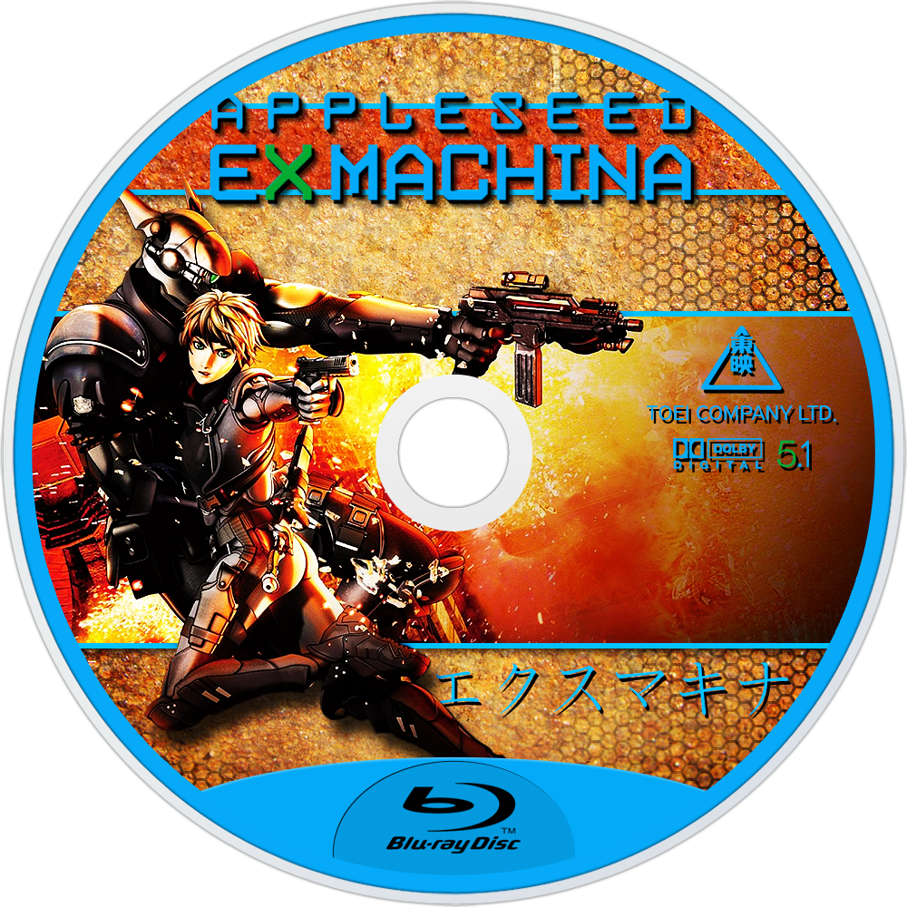 Ex machina appleseed 2 movie english