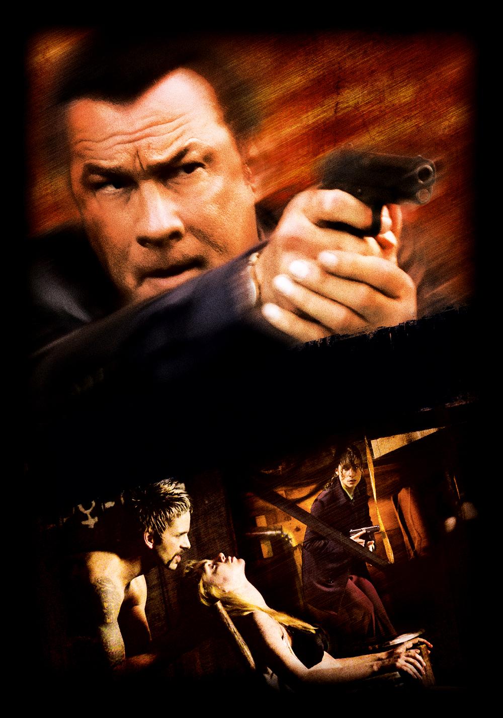 Film Kill Switch