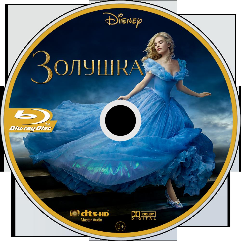 Cinderella Bluray Disc Image