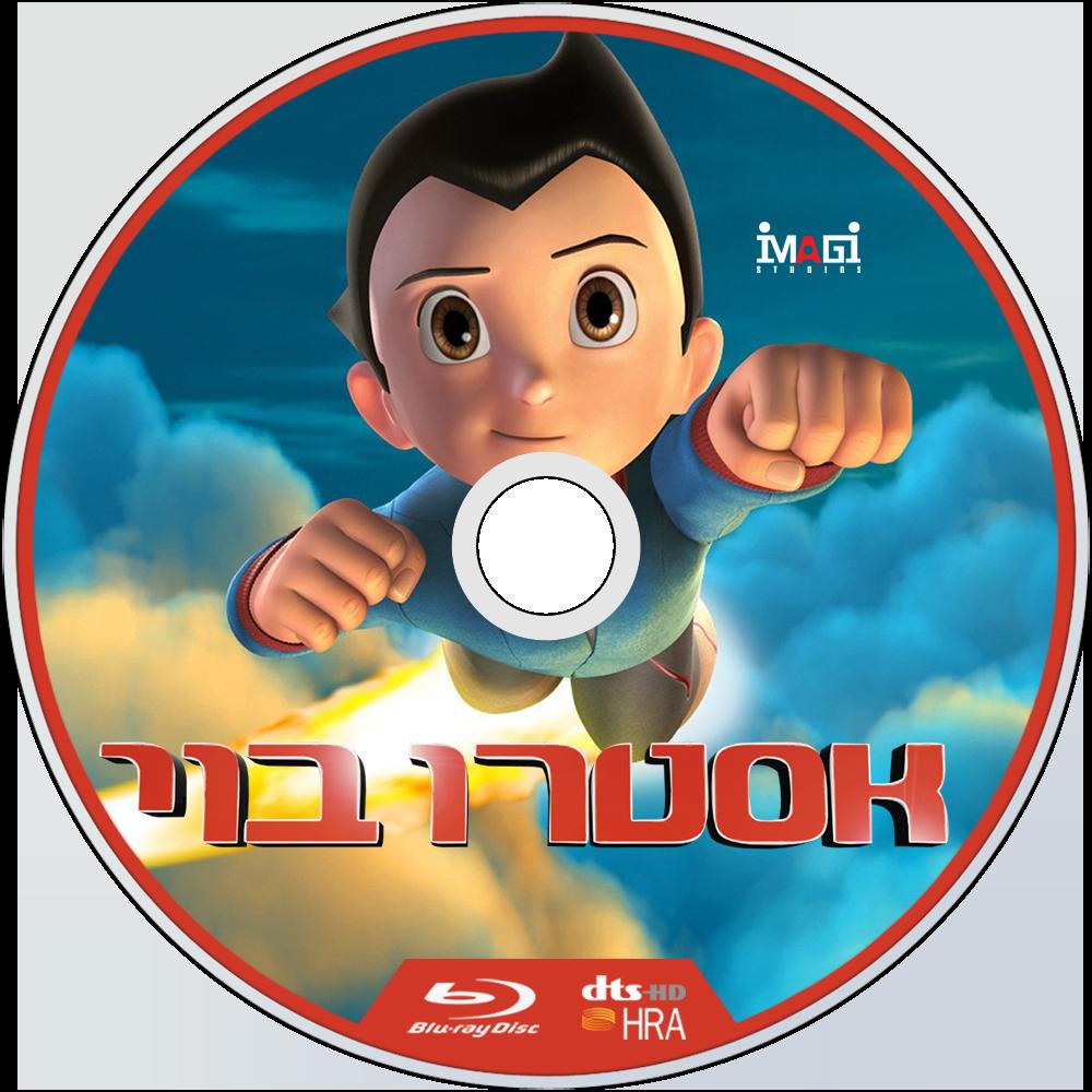 Astro boy movie