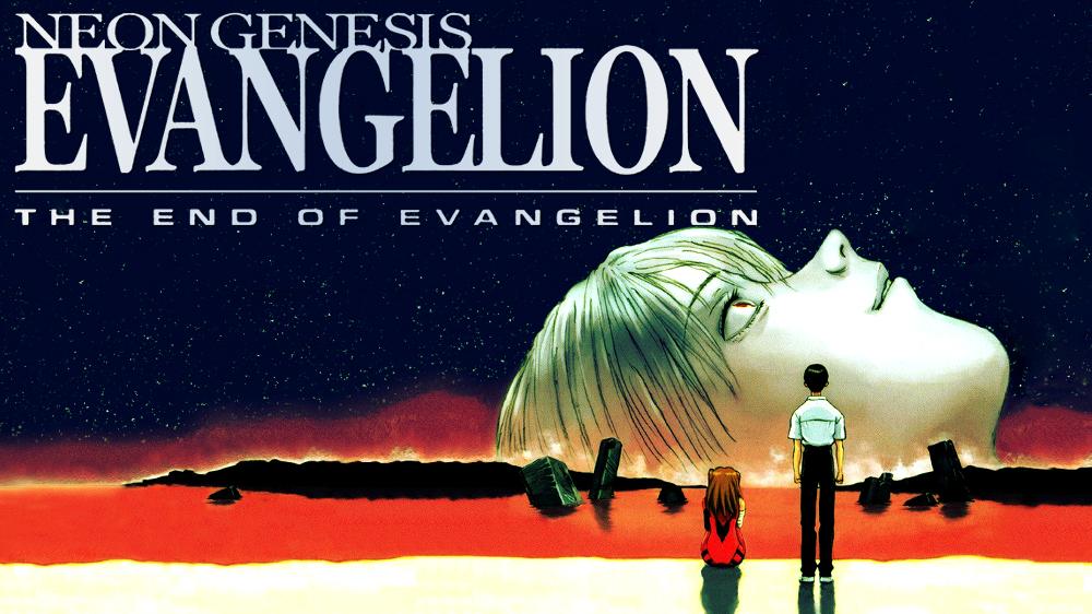 neon genesis evangelion the end of evangelion movie