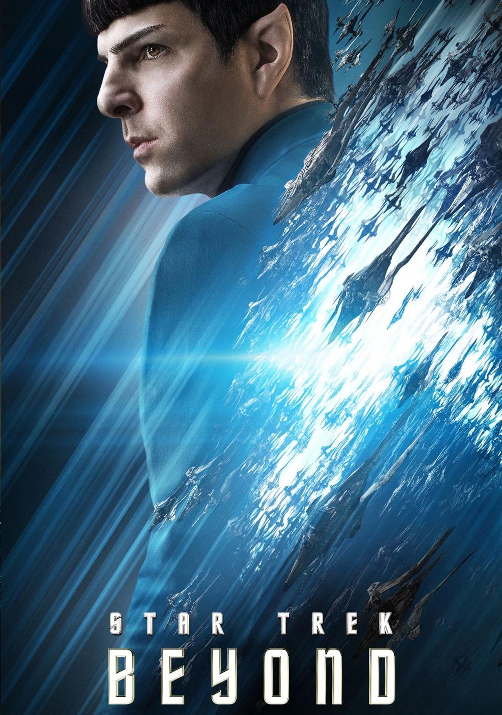 Star Trek Beyond English Stream