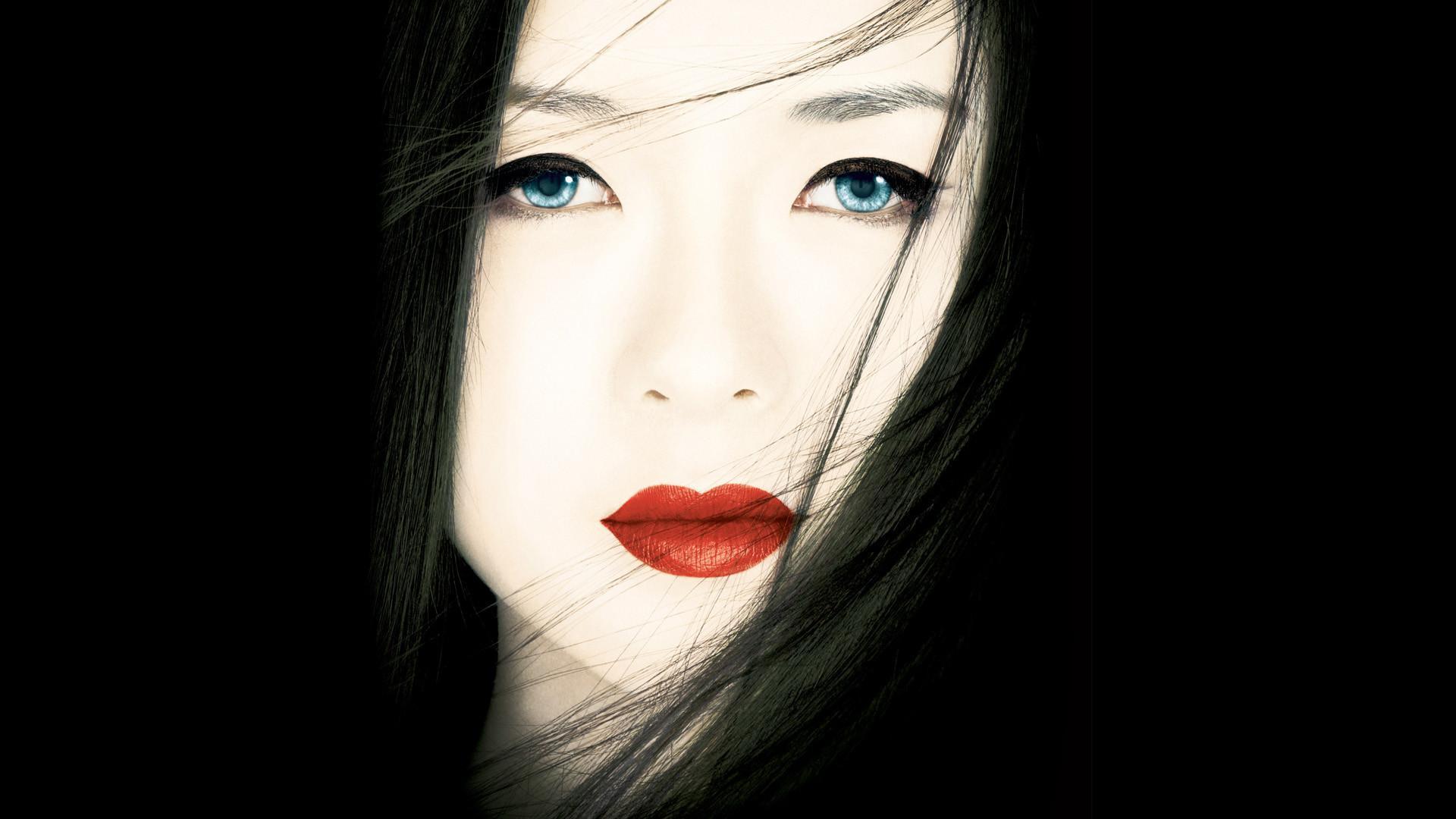 Memoirs of a Geisha - Penguin Readers