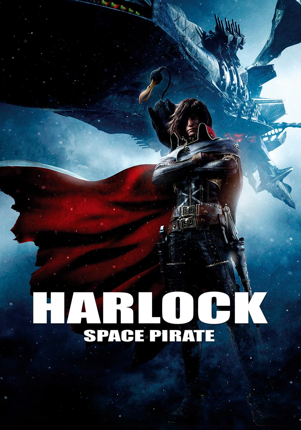 space pirate captain harlock 2