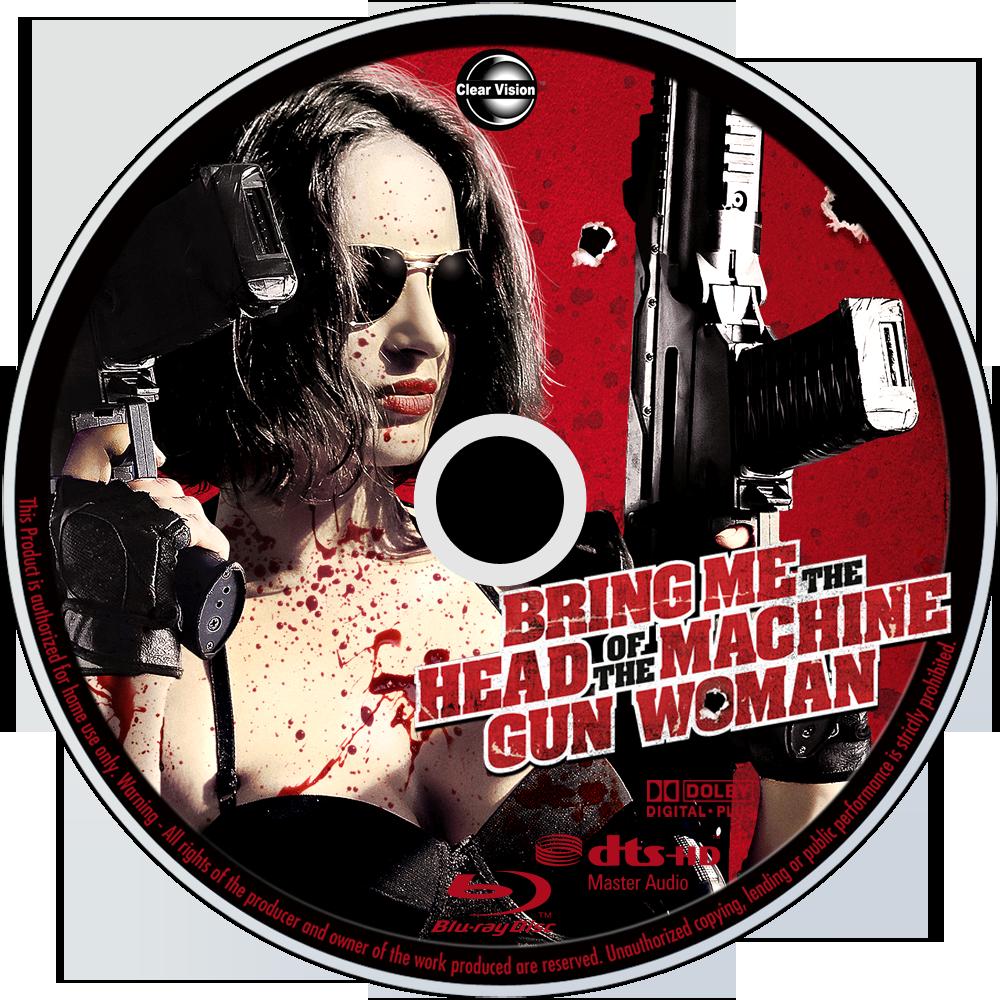 me the machine