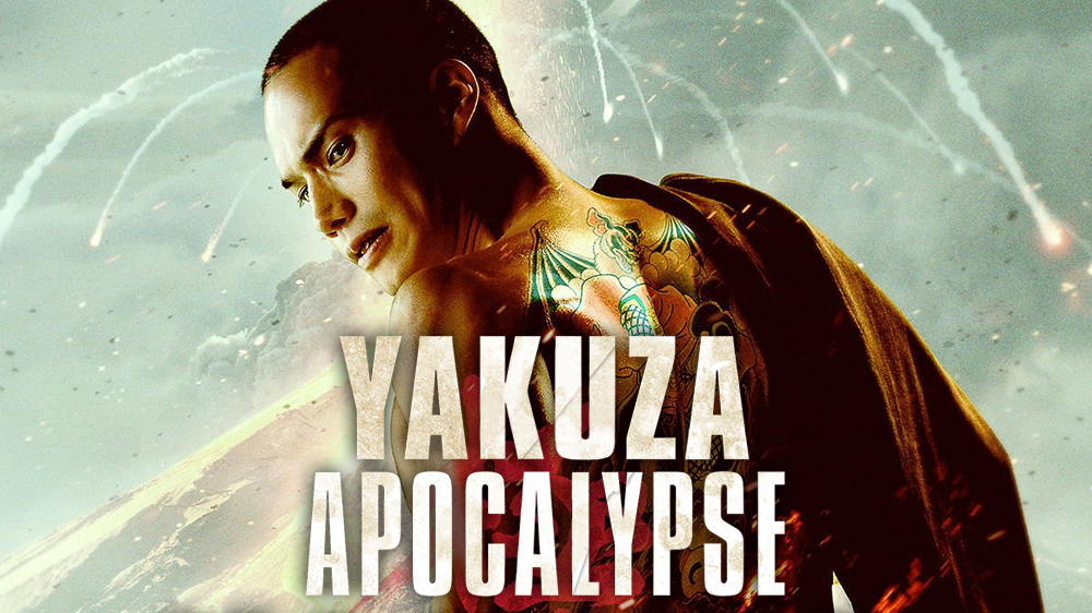 Yakuza Apocalypse: The Great War of the Underworld   Movie