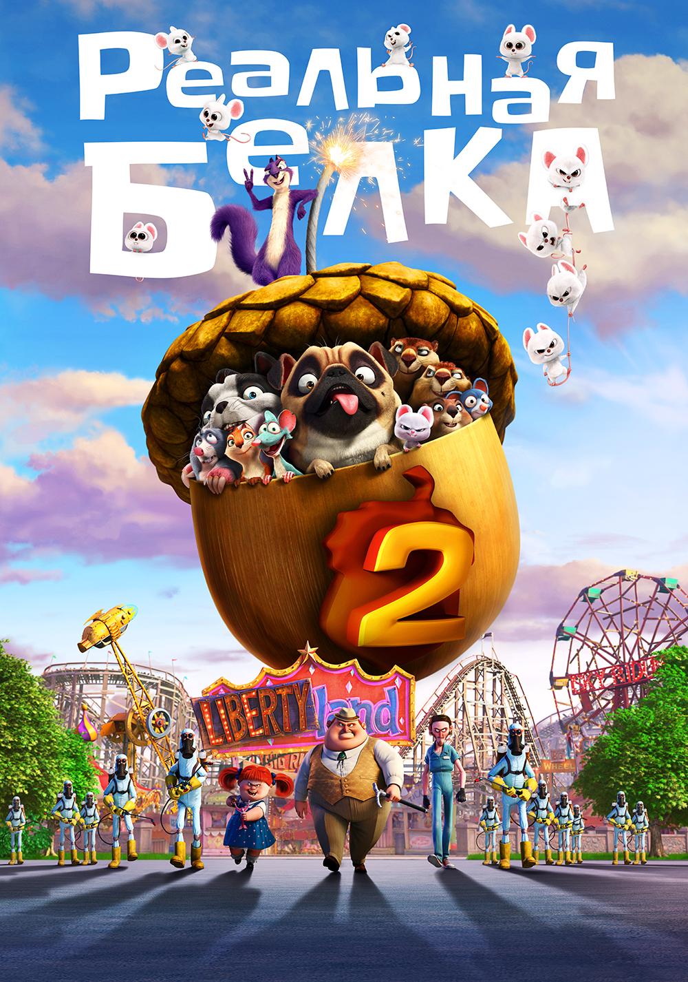 the nut job 2 movie fanart fanarttv