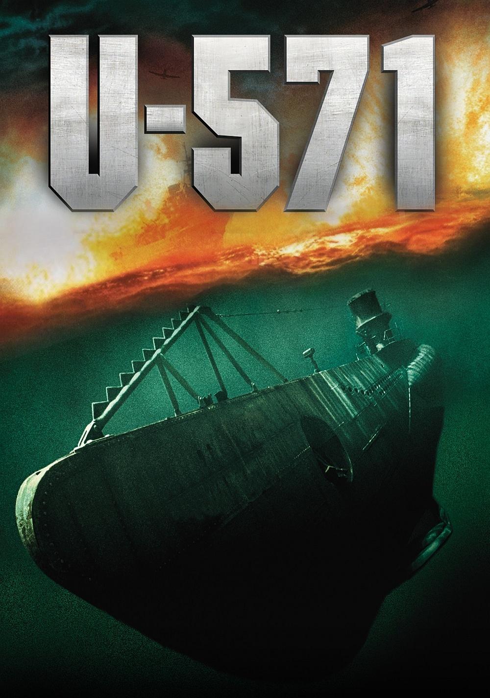 u571 movie fanart fanarttv
