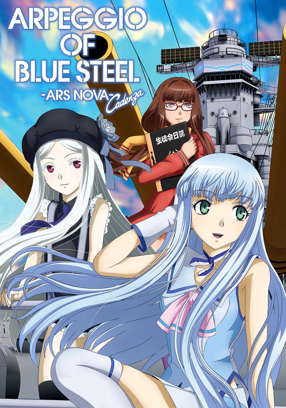 Arpeggio Of Blue Steel Ars Nova