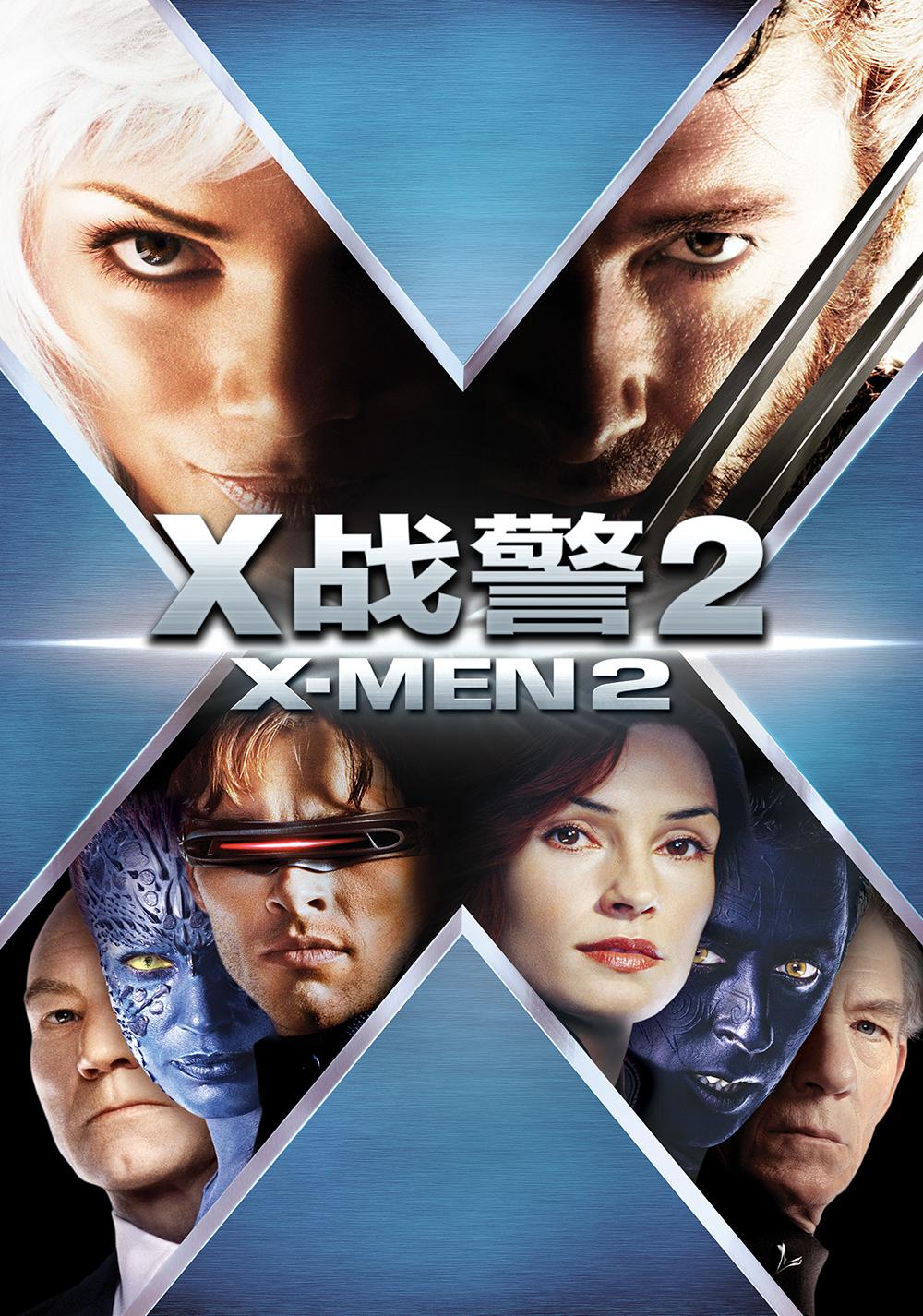 X2 Poster X2: X-Men Unite...