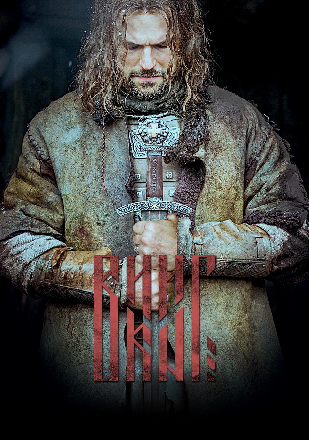 Viking Movie
