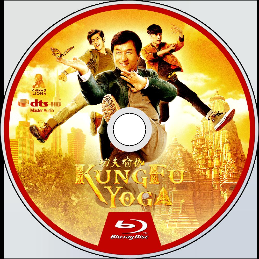 movies kung fu yoga