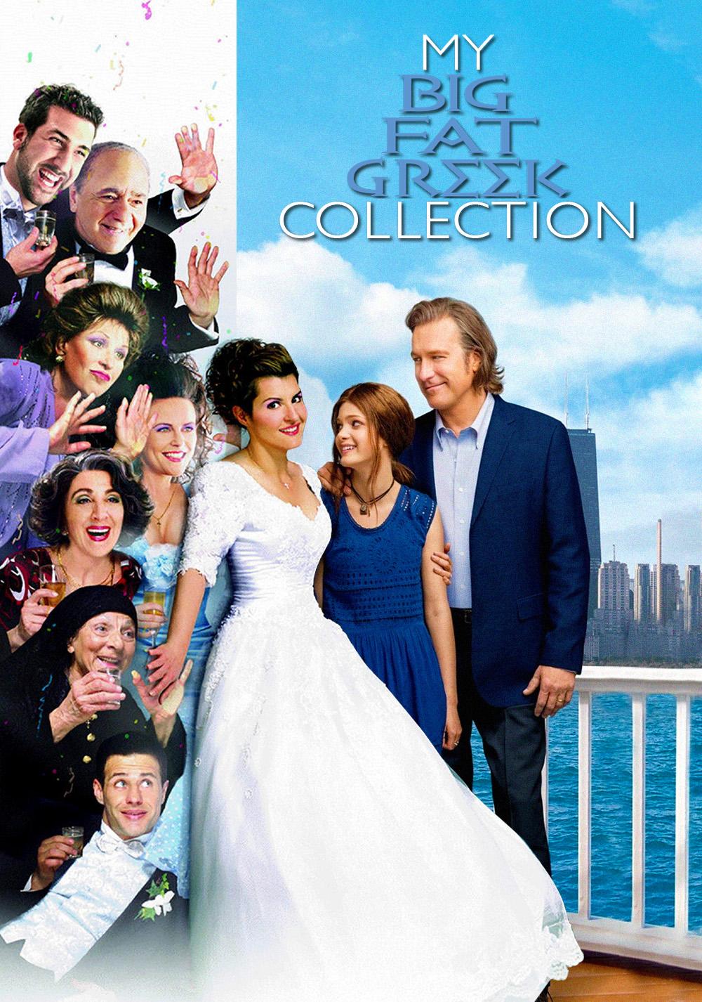 My Fat Greek Wedding 2 2018 R1 Blu Ray Cover 0
