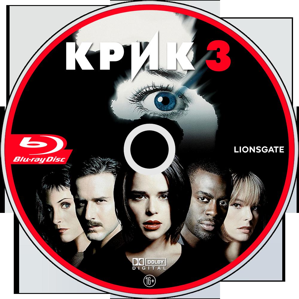 scream 3 movie fanart fanarttv
