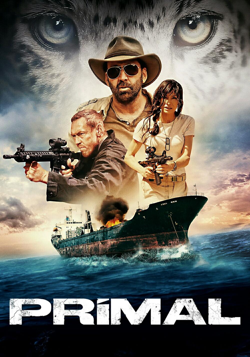 Primal Movie