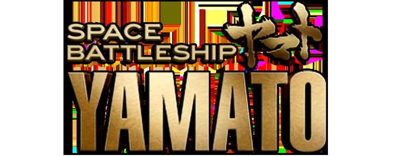 """Képtalálat a következőre: """"Space Battleship Yamato png"""""""