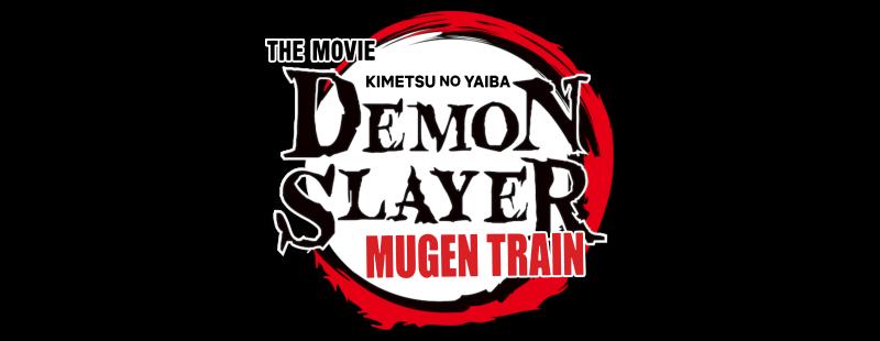 demon-slayer-movie-mugen-train-5f3cb233a