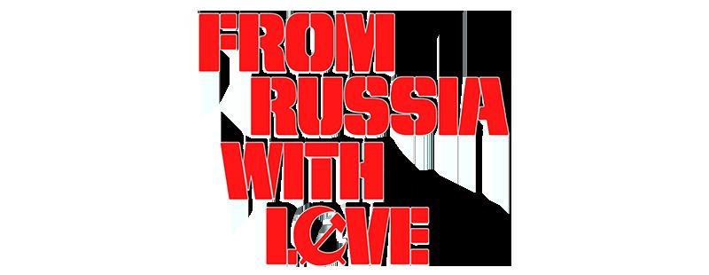 From Russia With Love | Movie fanart | fanart.tv