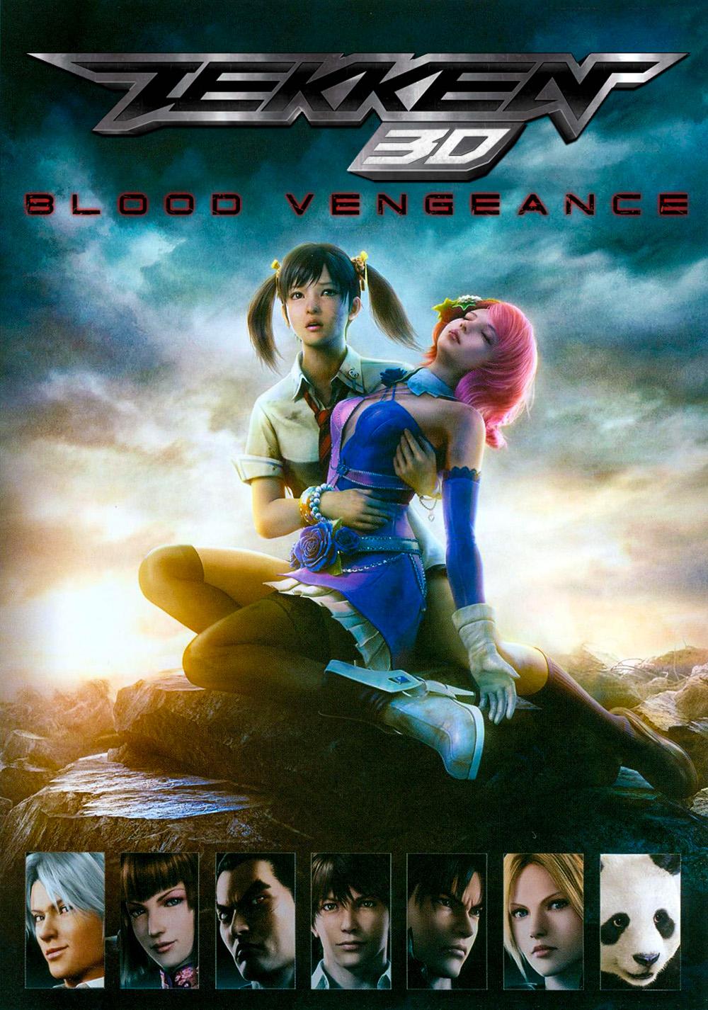 tekken blood vengeance movie poster