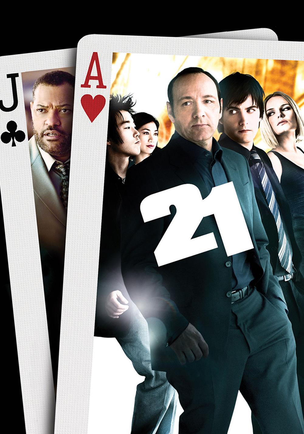 21 (Film)