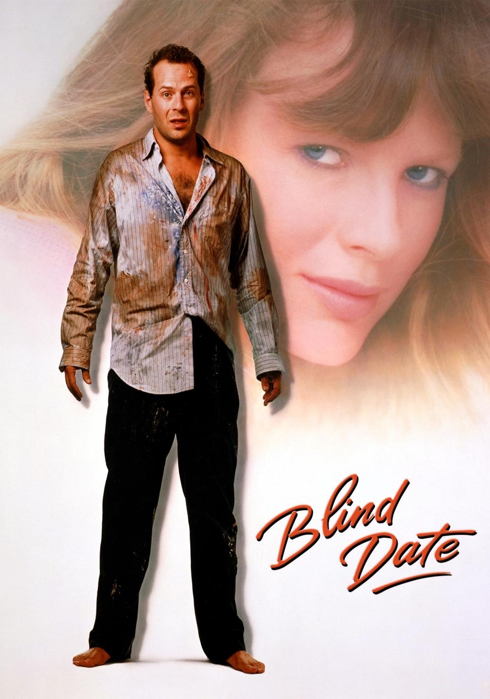 Blind dating tv show chicago restaurant
