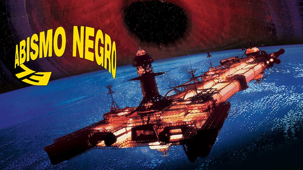 black holes movie 1995 - photo #28