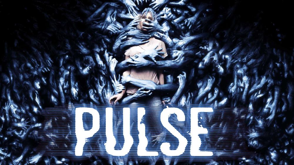 Puls Movie