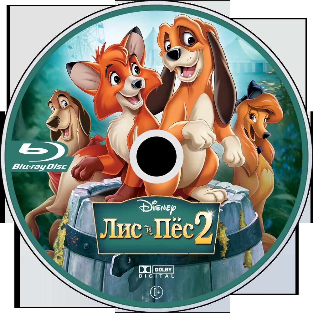 Movie fox and the hound