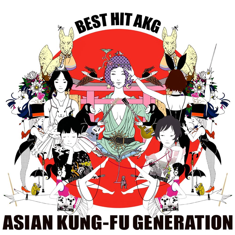 Asian kung fu generation music downloads