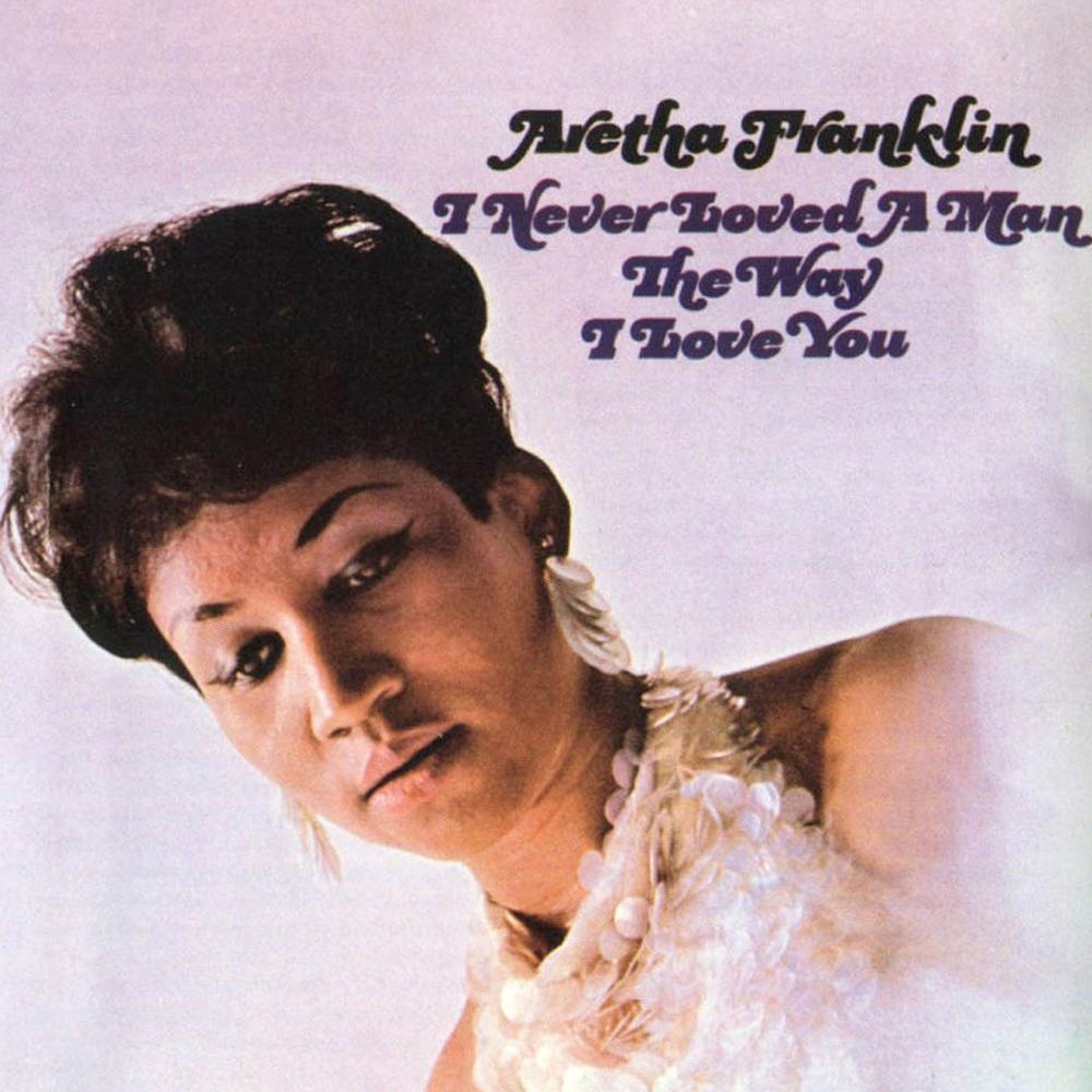 アレサ・フランクリン/貴方だけを愛して