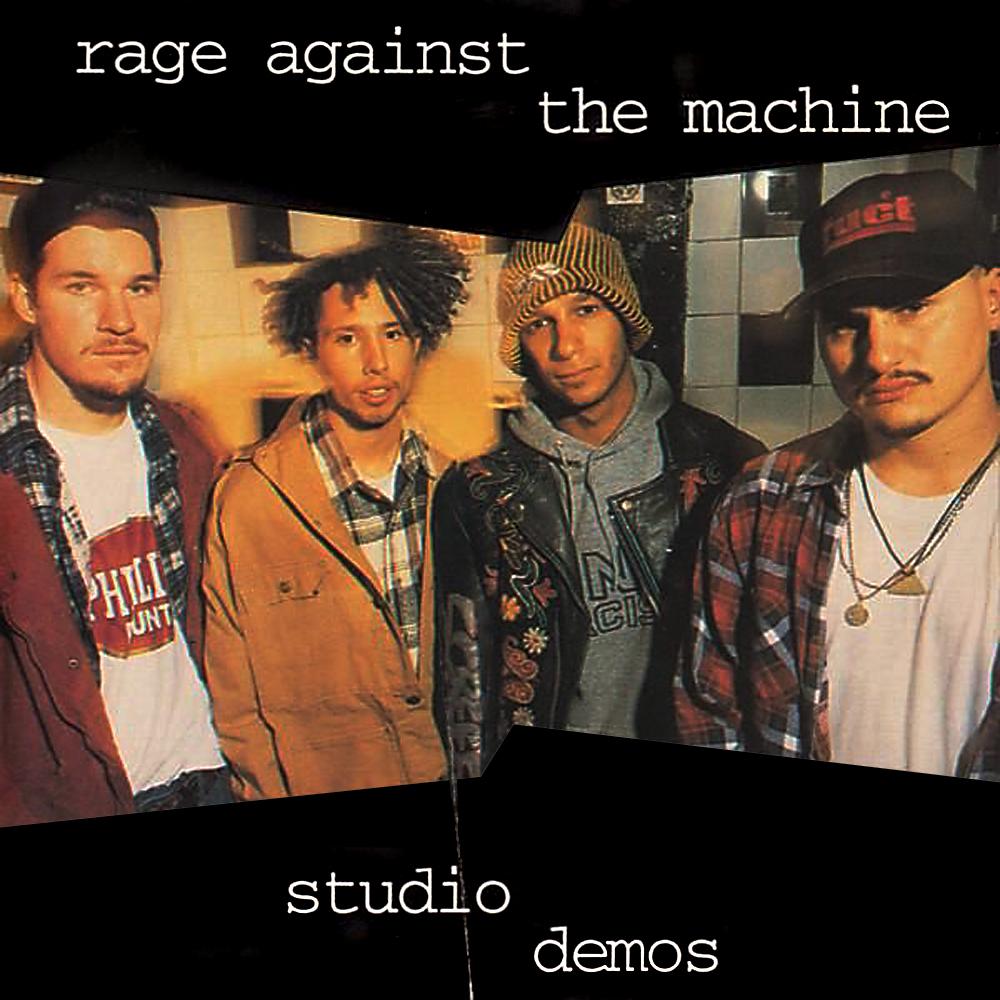 rage against the machine 2017