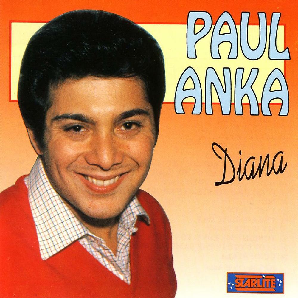 Paul anka movie