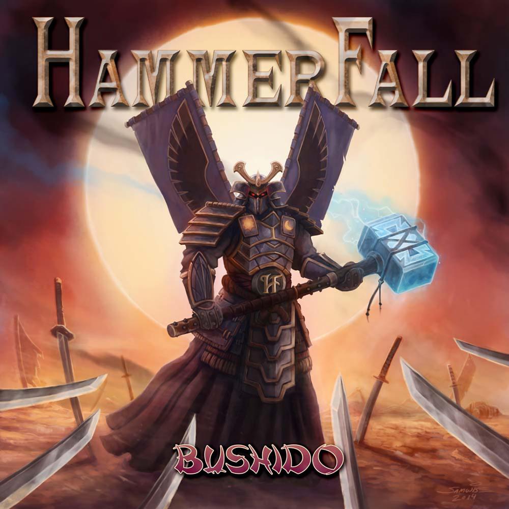 Hammerfall mp3 скачать