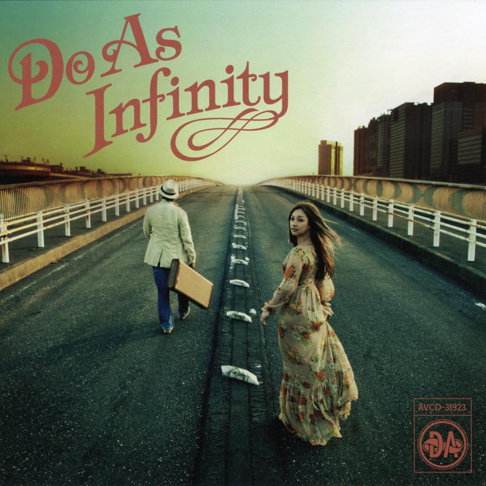 Do As Infinityの画像 p1_23