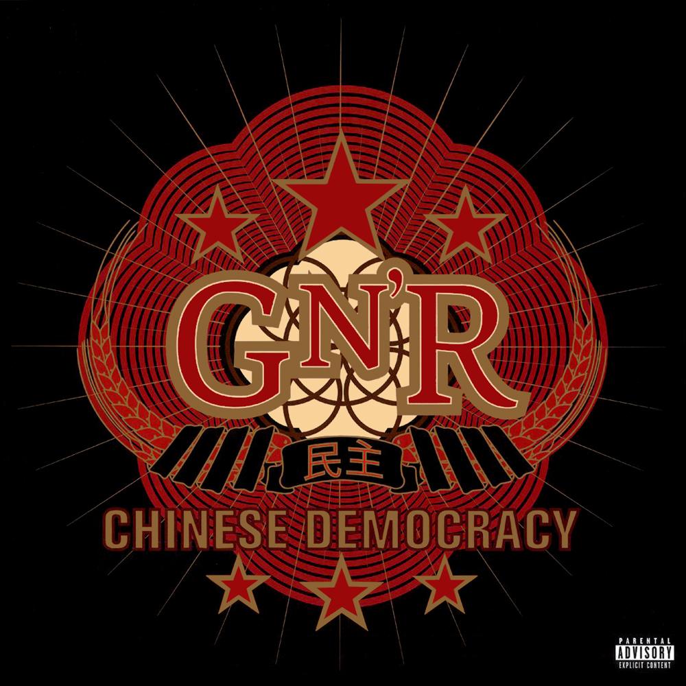 chinese democracy album cover - photo #1