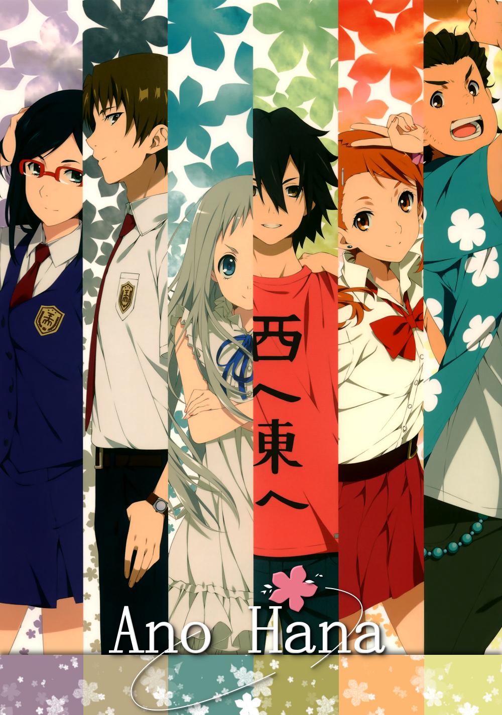 ano-hi-mita-hana-no-namae-o-bokutachi-wa-mada-shiranai-54a9743cac8b6.jpg