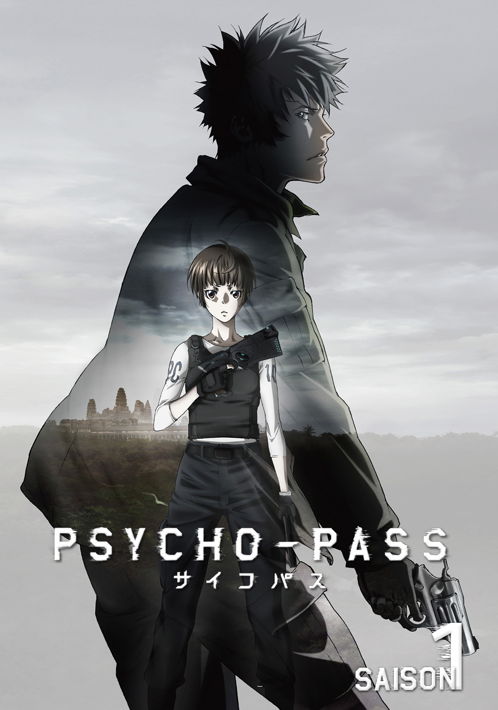 Psycho Tv