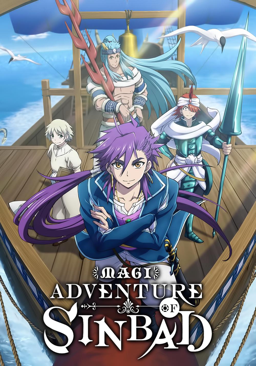 Magi Adventure Of Sinbad
