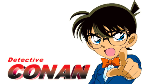 Detektiv Conan Logo