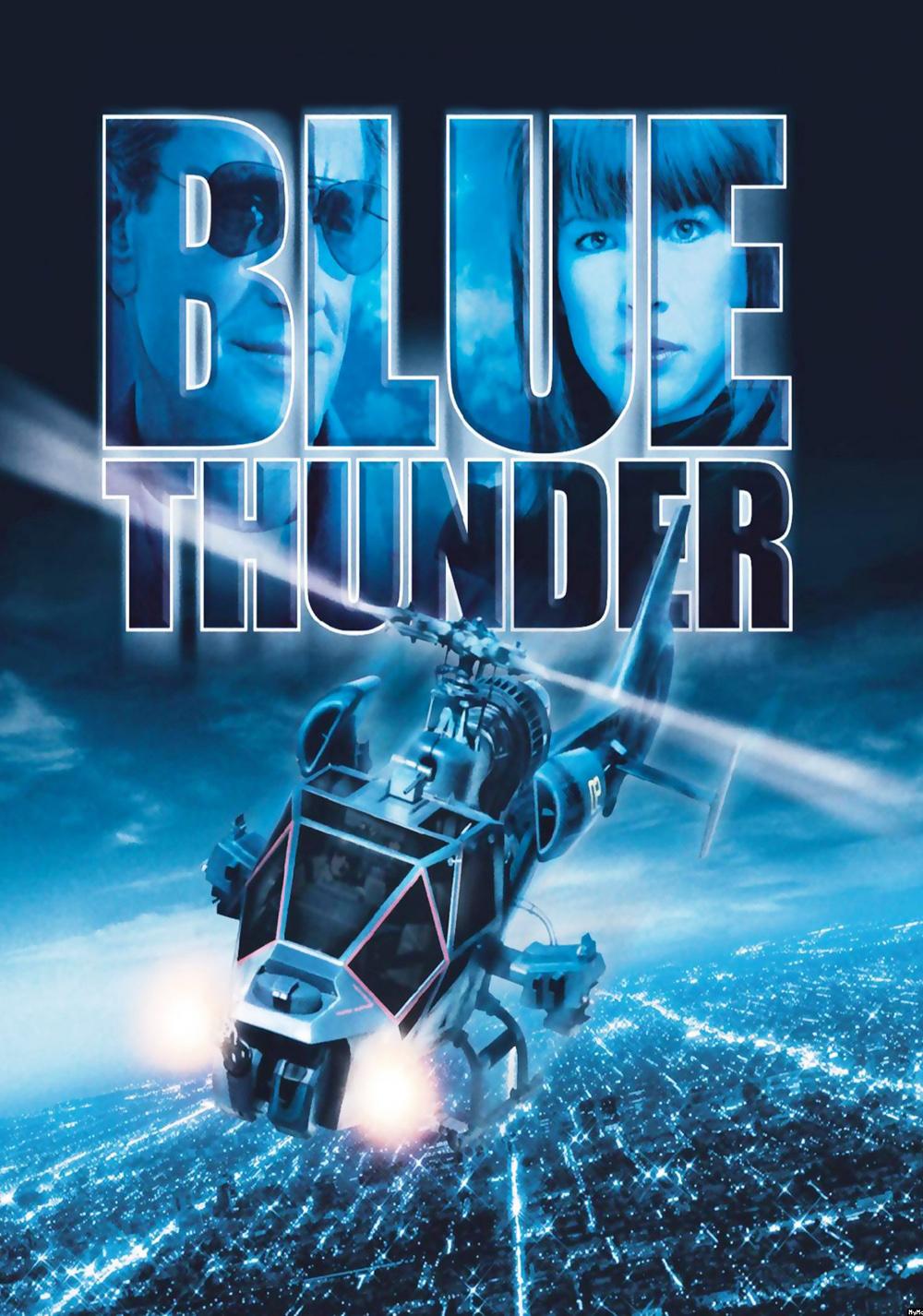 Blue Movie Tv