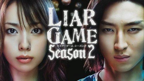Resultado de imagen para liar game season 2
