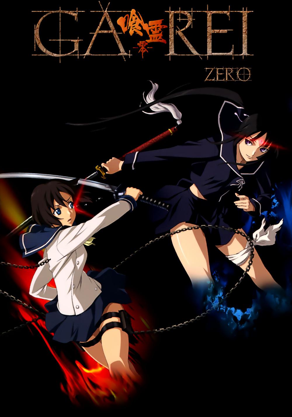 Ga-Rei Zero
